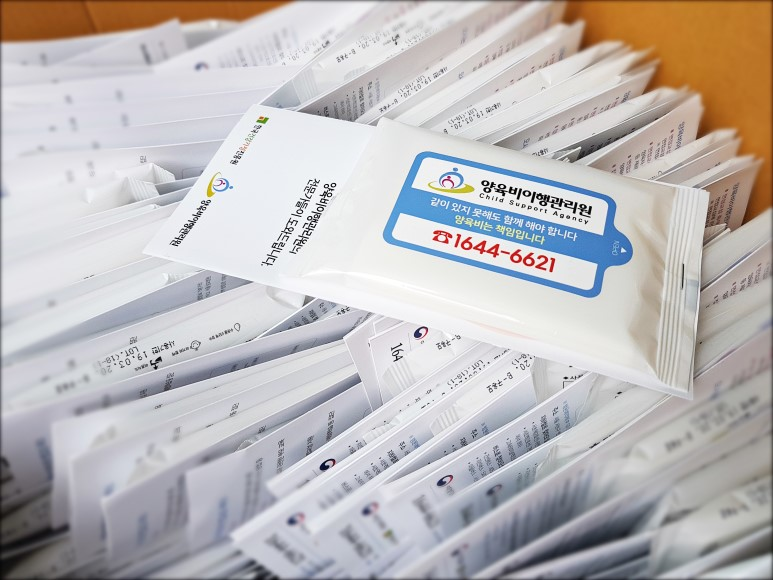 양육비이행관리원 출범 3주년 기념 거리 캠페인(2018. 3. 25.)_2