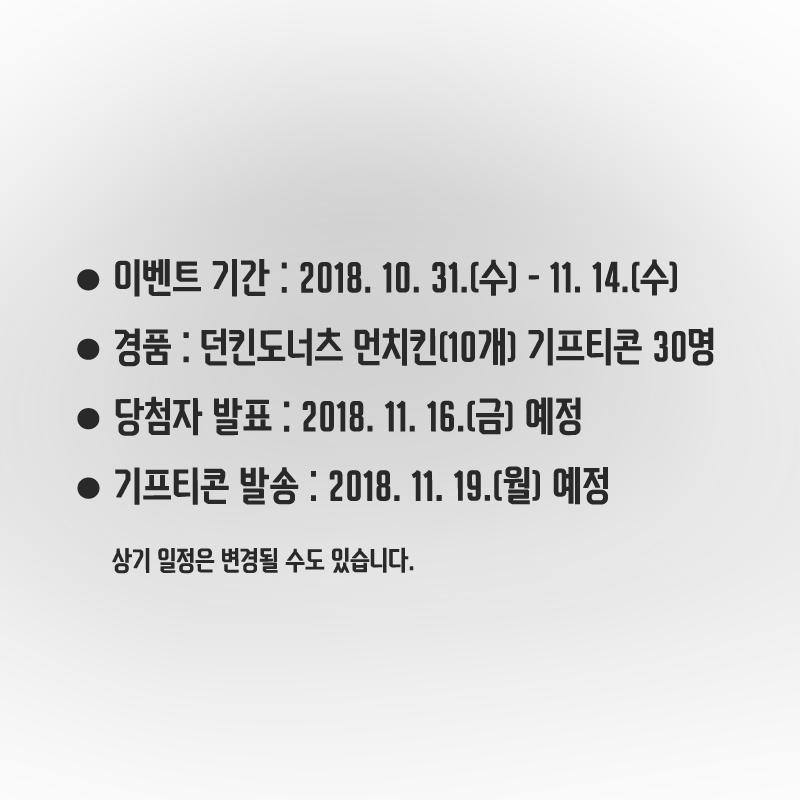 온라인 홍보 콘텐츠 만족도 2탄! 4