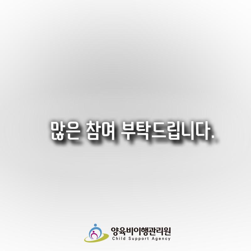온라인 홍보 콘텐츠 만족도 2탄! 5