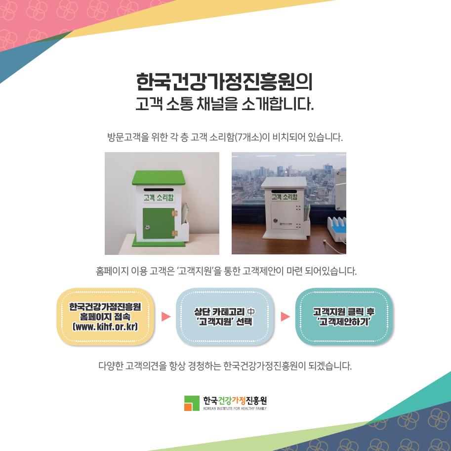 고객만족 카드뉴스6